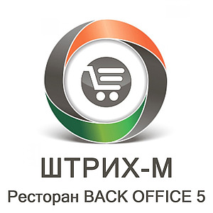 Штрих-М: Ресторан BACK OFFICE 5 фото